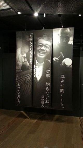 浅草観光センター写真
