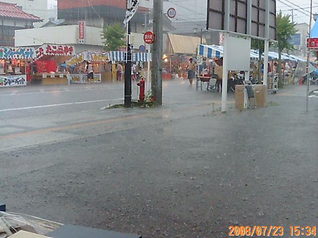 今日は大雨